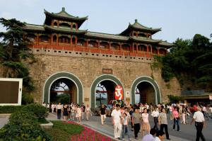 Nanjing (4)