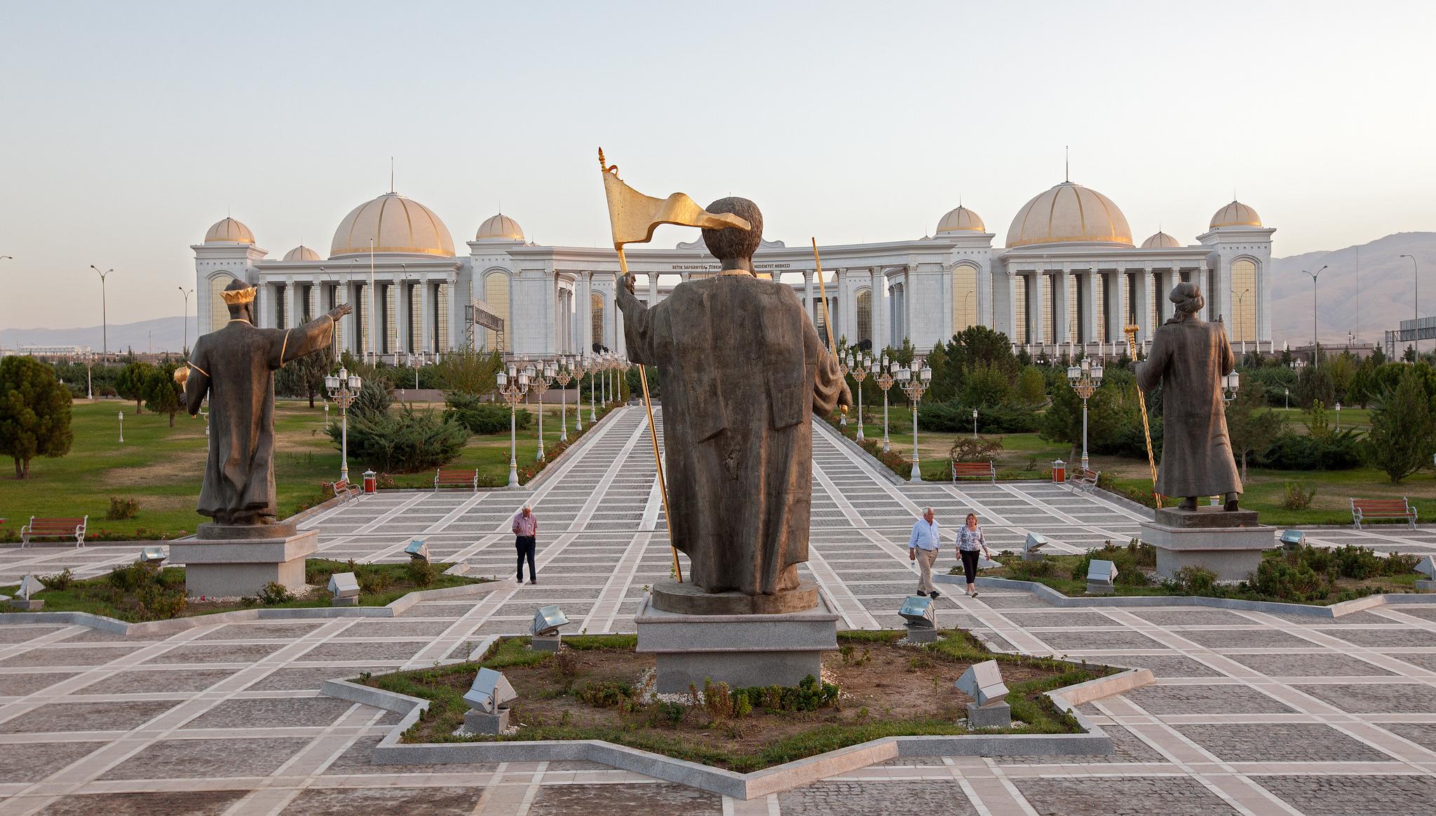 turkmenistan-original-32169